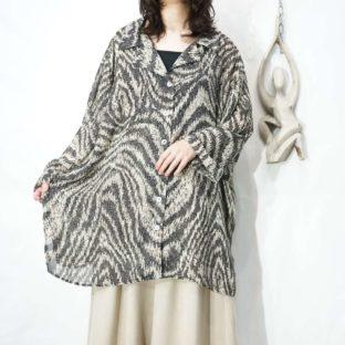 oversized mosaic zebra pattern shirt jacket *