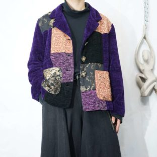 asymmetry switching design pile jacket *