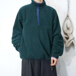 L.L.Bean deep green × navy pullover snap T fleece *