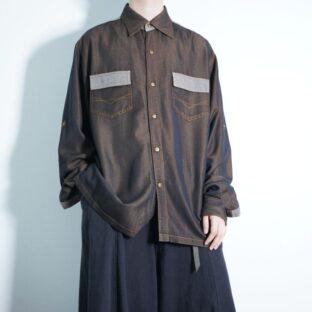 super drape glossy iridescent brown switching shirt