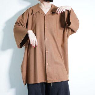 oversized chocolate brown shirt