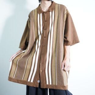 monster oversized brown front knit switching shirt