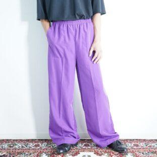 vivid purple toromi wide easy slacks